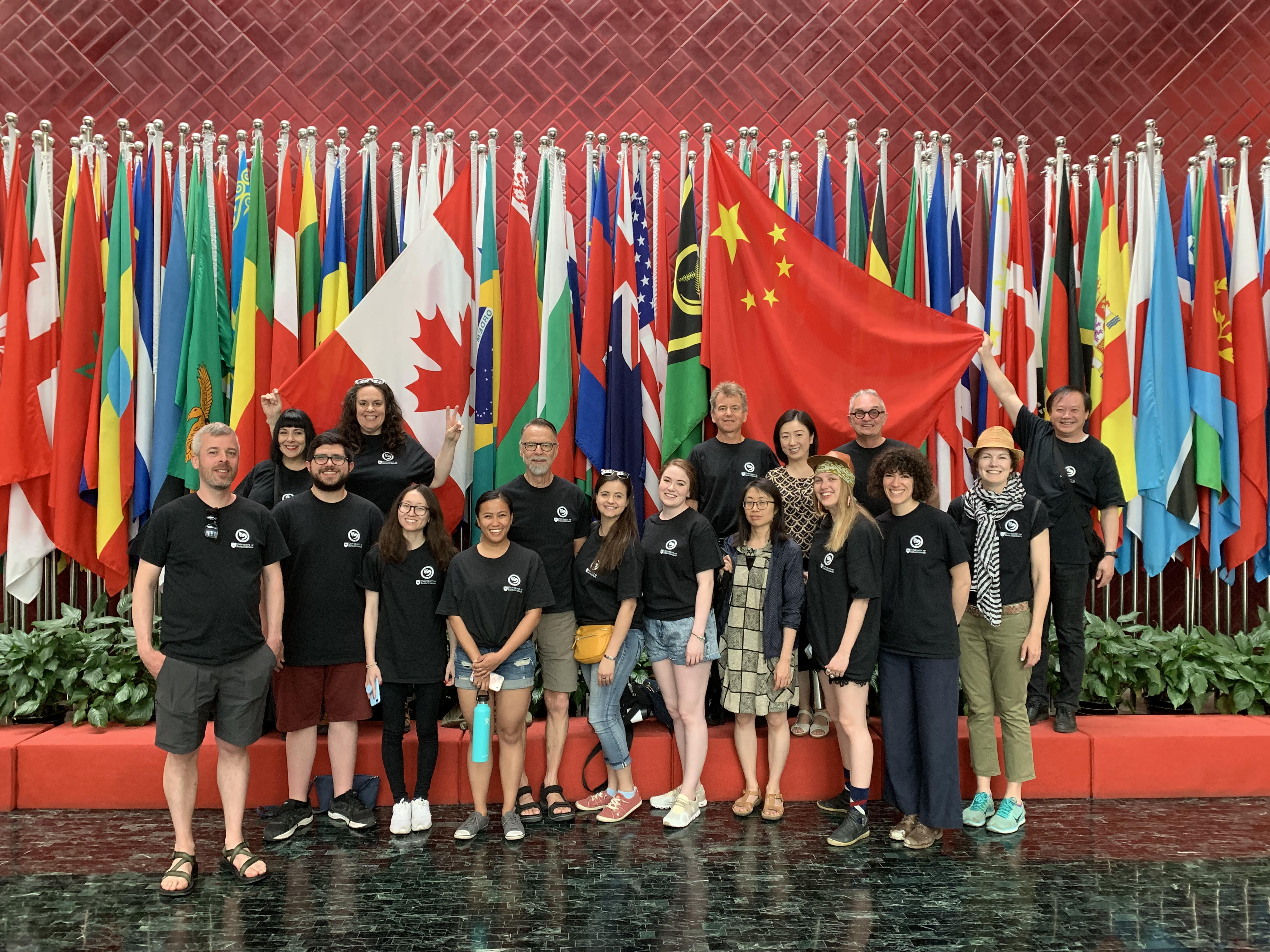 2019 Usask Department Of Art And Art History China Study Tour Confucius Institute At The University Of Saskatchewan University Of Saskatchewan